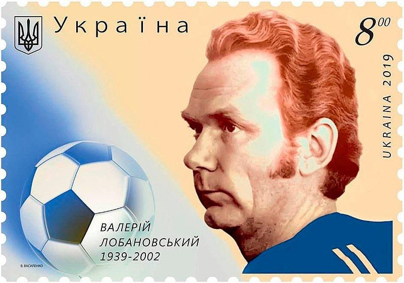 valerij-lobanovskij-5