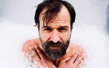 Вим Хоф — «Ледяной человек»