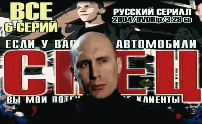 vitalij-demochka-2