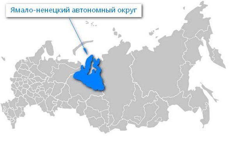 yamalo-neneczkij-avtonomnyj-okrug-1