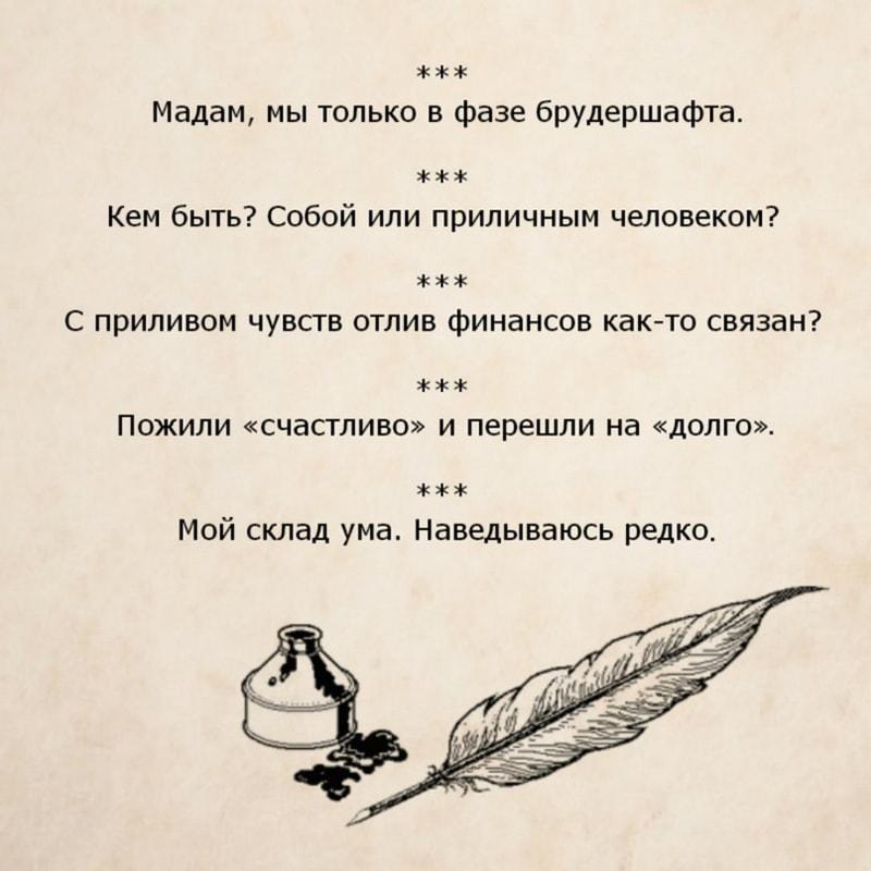 zabavnye-odnostishiya-1