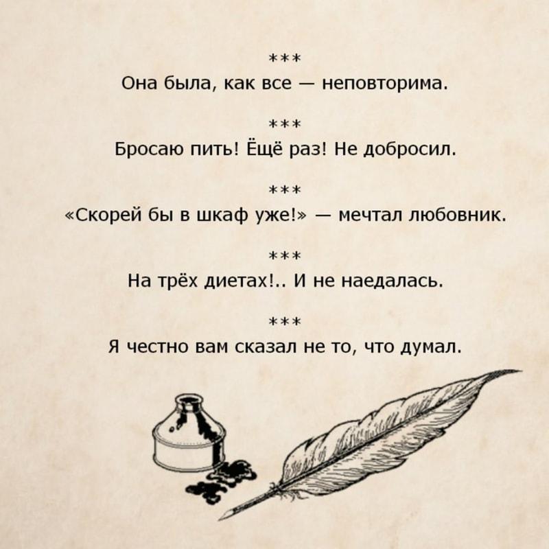 zabavnye-odnostishiya-7