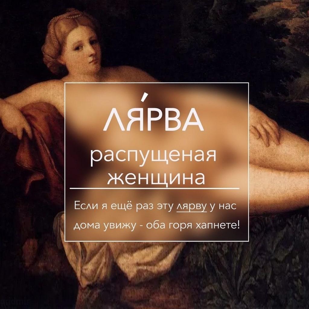 zabytye-slova-dlya-slovarnogo-zapasa-1