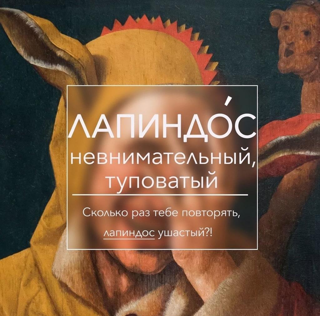zabytye-slova-dlya-slovarnogo-zapasa-3