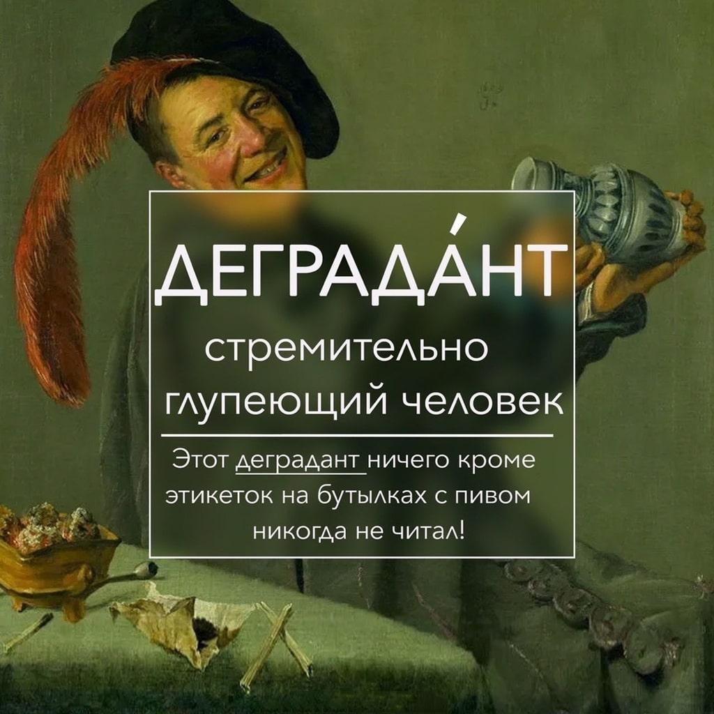 zabytye-slova-dlya-slovarnogo-zapasa-7