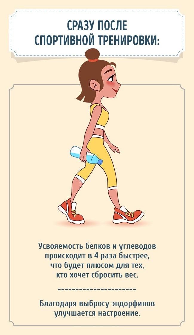 zanimatsya-sportom-30-minut-v-den-2