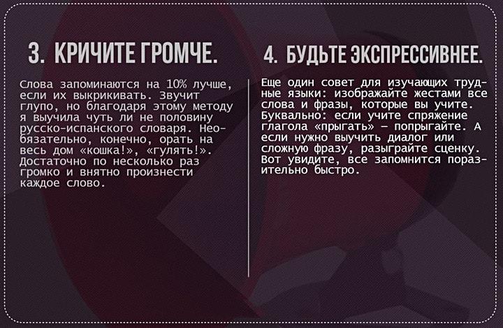 10-sekretov-horoshey-pamyati-2