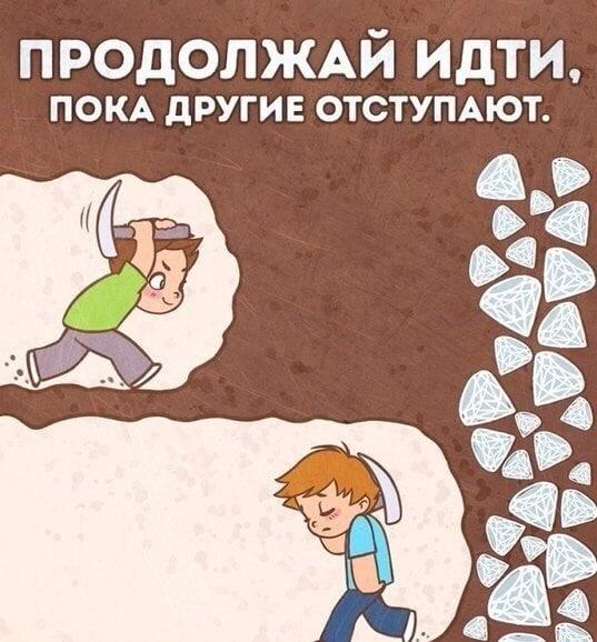 10-sovetov-na-puti-k-uspehu-1