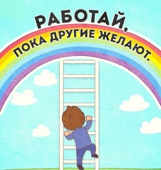 10-sovetov-na-puti-k-uspehu-3