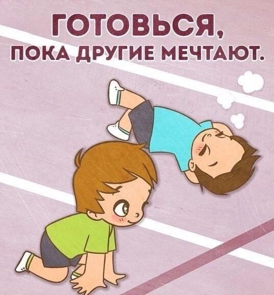 10-sovetov-na-puti-k-uspehu-9