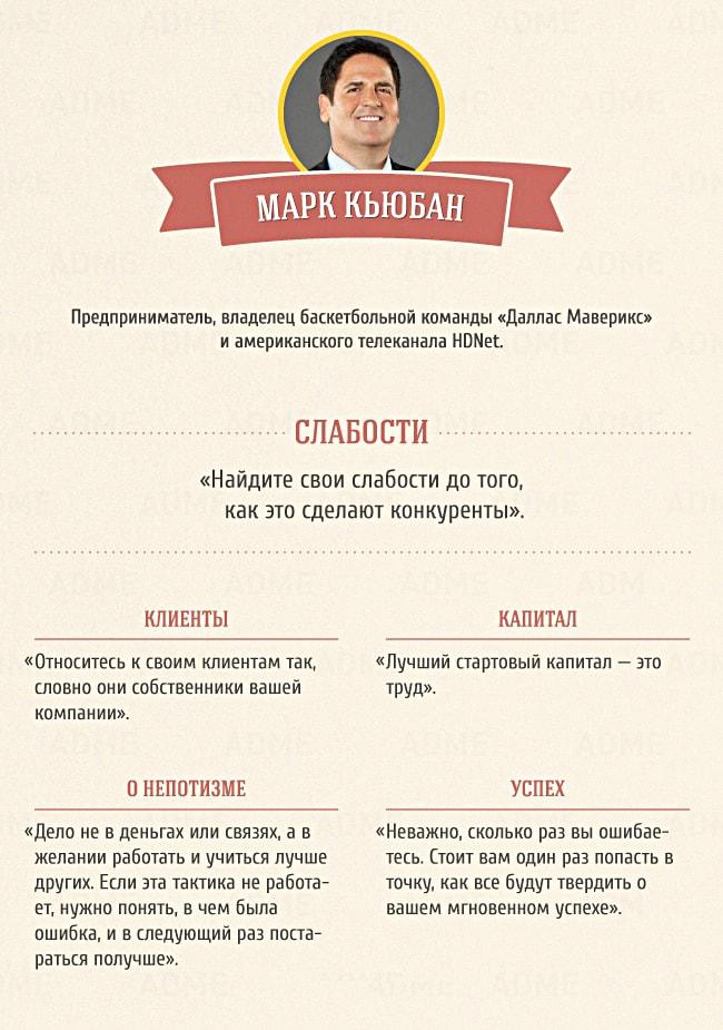 10-sovetov-ot-samyih-bogatyih-lyudey-mira-1