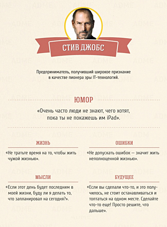 10-sovetov-ot-samyih-bogatyih-lyudey-mira-6