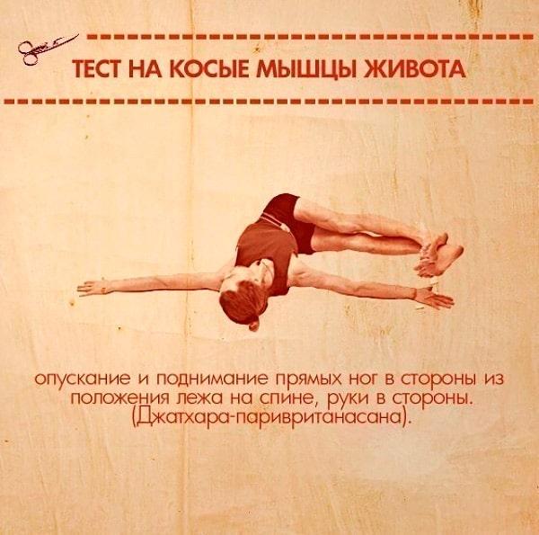 10-uprazhneniy-kotoryie-pokazhut-vashi-slabyie-mesta-3