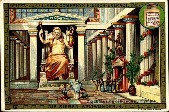 Семь чудес света Статуя Зевса в Олимпии (5)