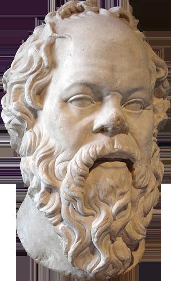 Интересные факты и высказывания Сократа 1