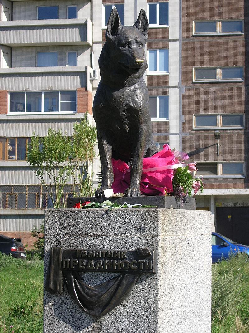 3. Памятник Преданности, Тольятти, Россия