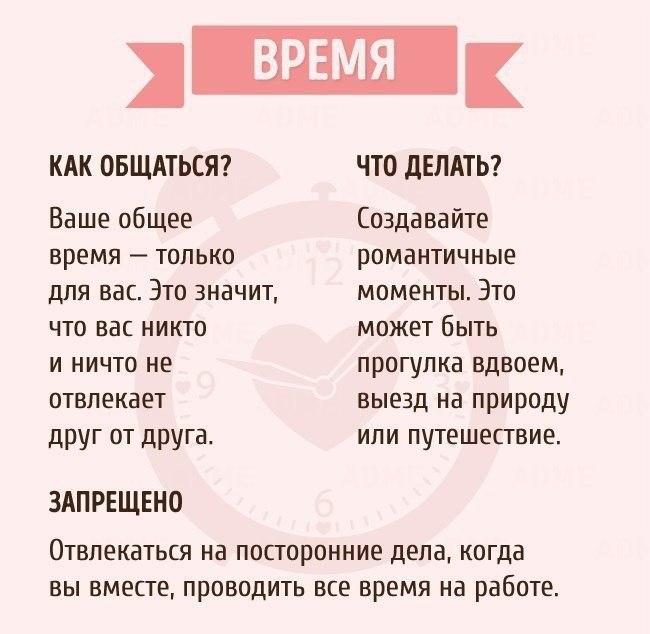 5-yazyikov-lyubvi-4