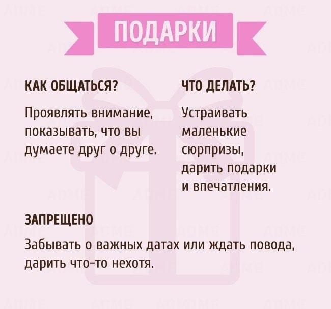 5-yazyikov-lyubvi-5