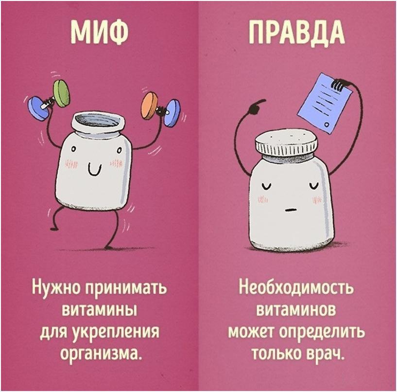 6-mifov-o-kotoryih-vyi-mogli-ne-znat-4
