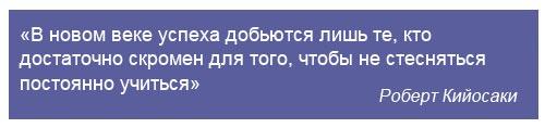 7-fraz-kotoryie-uspeshnyie-lyudi-ne-govoryat-interesnyefakty-org-2