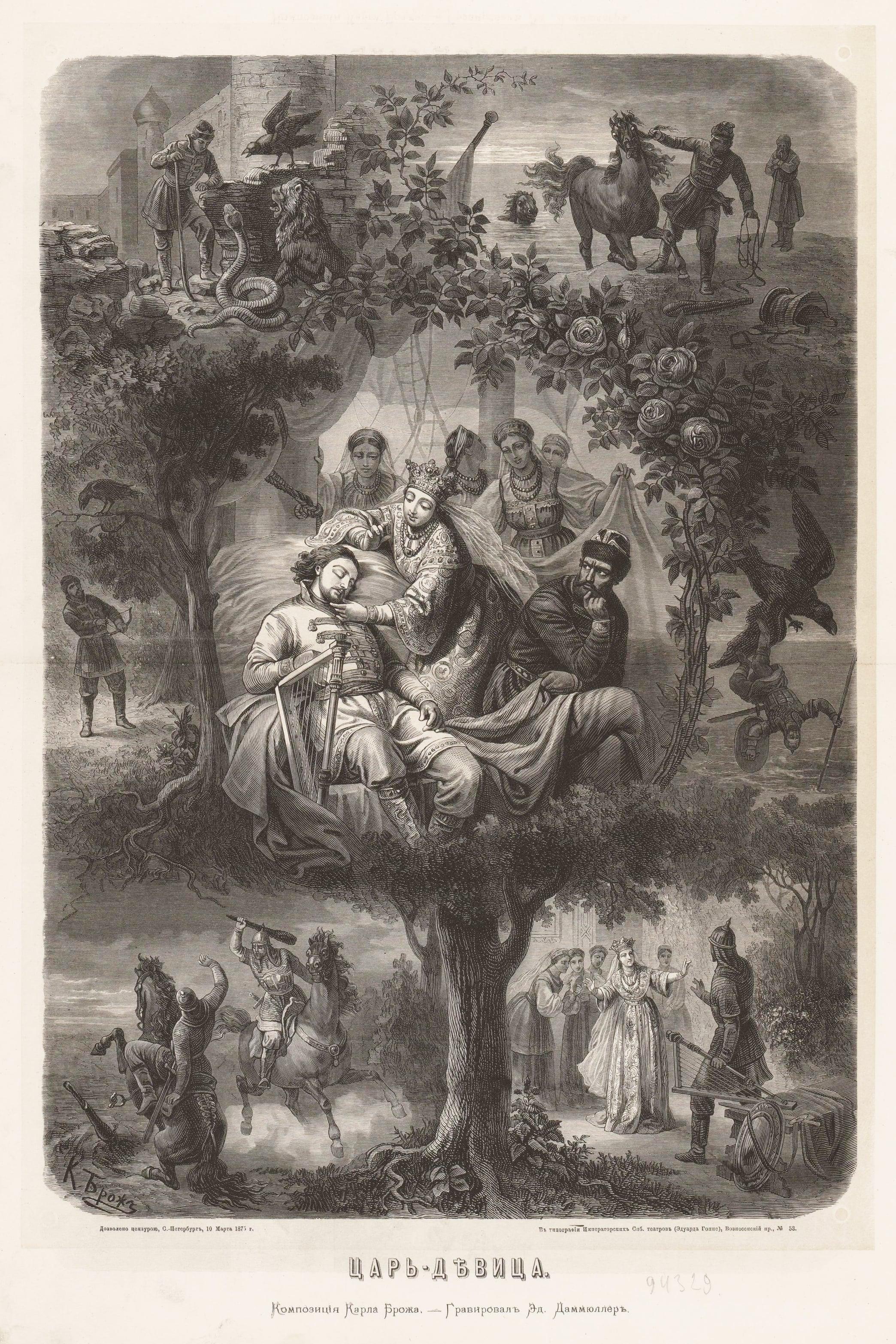 Albom-russkih-narodnyih-skazok-i-byilin-1875-7