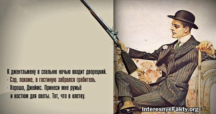 Angliyskiy-yumor-3