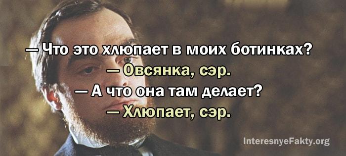Angliyskiy-yumor-7