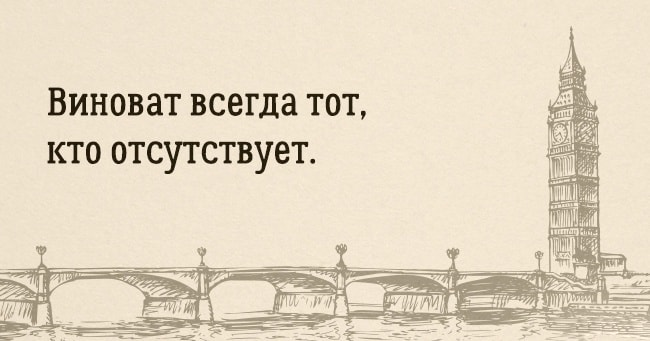 Angliyskoy-mudrosti-post-1