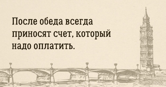 Angliyskoy-mudrosti-post-14