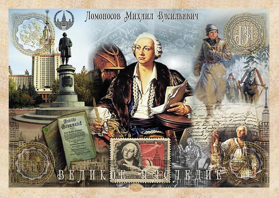 Biografiya-Lomonosova-4
