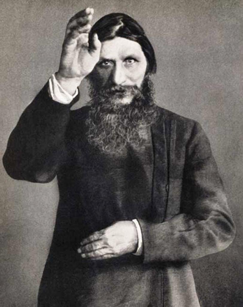 Biografiya-Rasputina-9