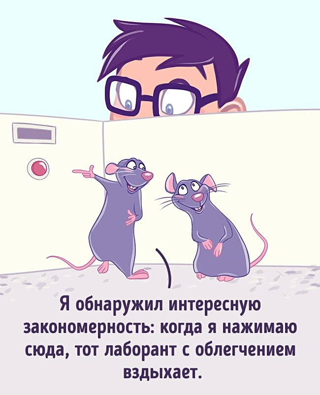 Biologi-shutyat-1