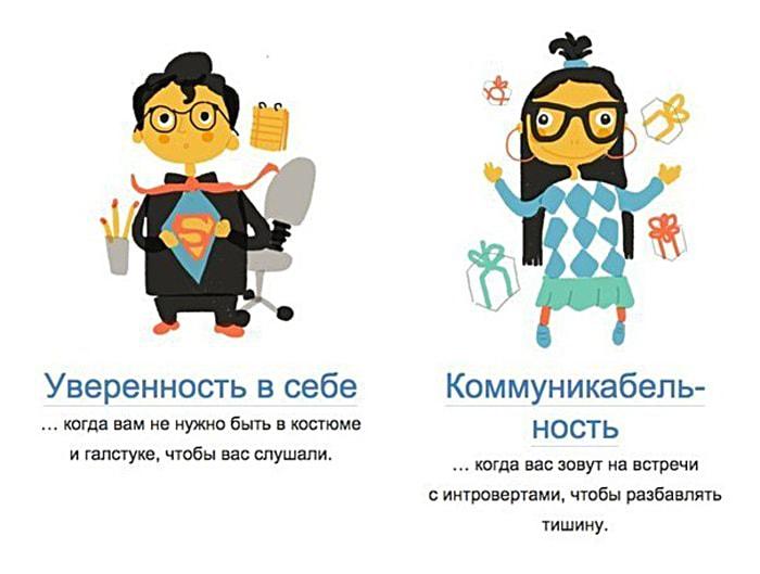 CHto-takoe-professionalizm-3