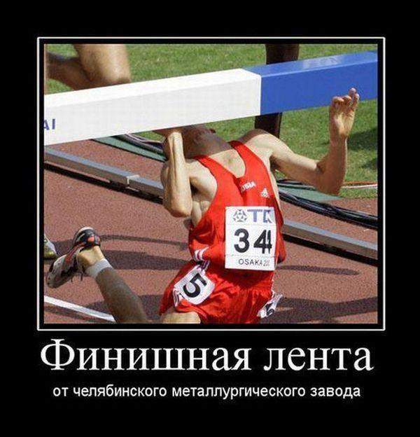 Demotivatoryi-37-foto-interesnyefakty.org-13