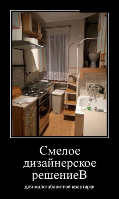 Demotivatoryi-37-foto-interesnyefakty.org-32