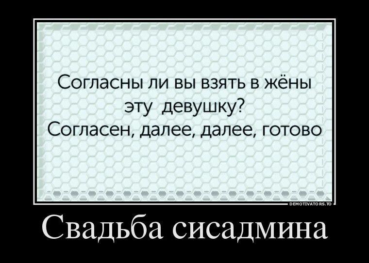 Demotivatoryi-prikolnyie-13
