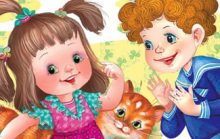 Детские стишки для малышей