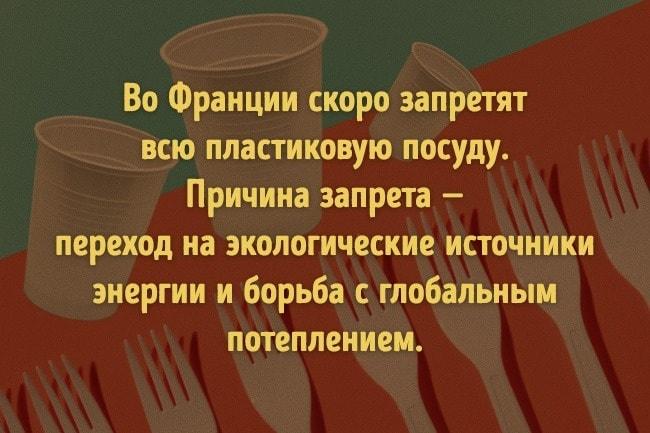 Dokazatelstva-togo-chto-u-chelovechestva-est-eshhe-shans-1