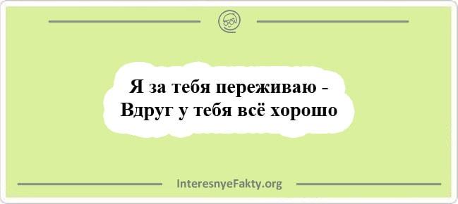 Dvustishiya-10