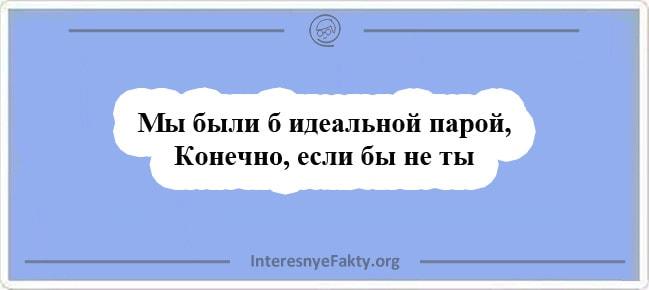 Dvustishiya-12