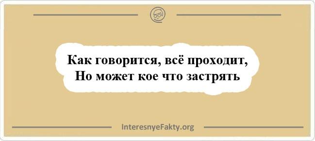 Dvustishiya-13
