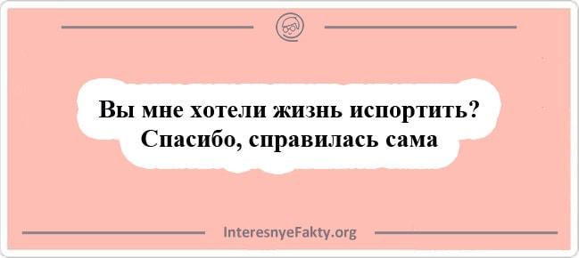Dvustishiya-16