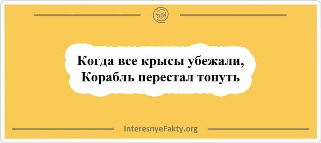 Dvustishiya-17