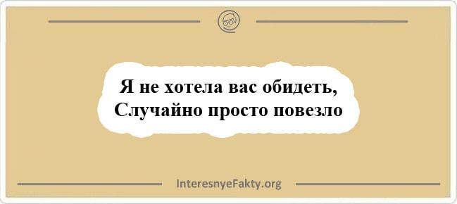 Dvustishiya-2
