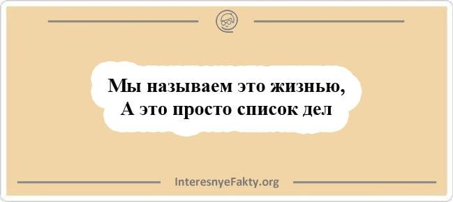 Dvustishiya-21