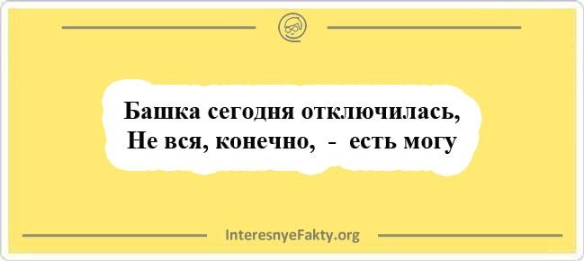 Dvustishiya-3