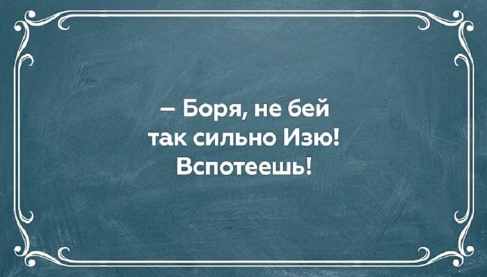 Evreyskiy-yumor-1