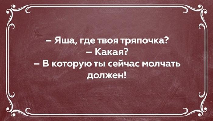 Evreyskiy-yumor-11