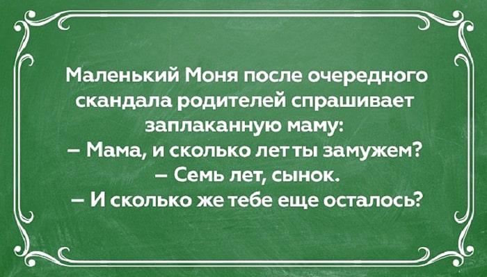 Evreyskiy-yumor-12