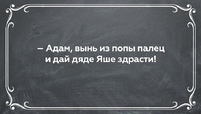 Evreyskiy-yumor-13